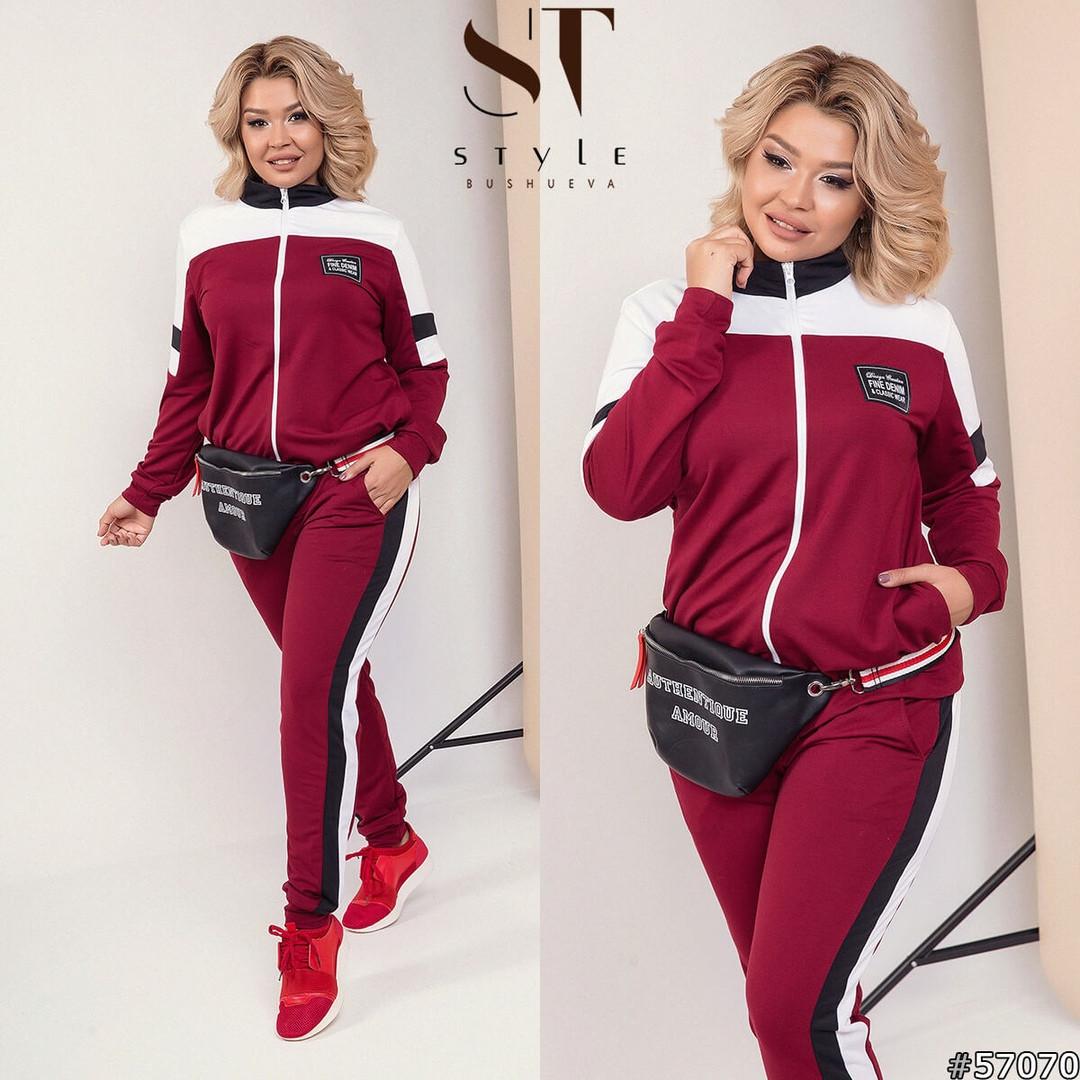 Спортивный костюм женский. Отличное качество! БАТАЛ 48-54(3расцв)