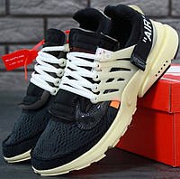 Мужские кроссовки Nike Air Presto Off White Black White 1в1 Как Оригинал! ТОП (ААА+)
