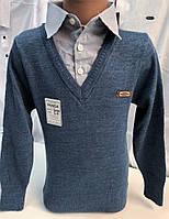 Рубашка обманка школьная для мальчиков 6,8,10,12 лет. Турция. Кофта с воротником в школу. Джинс