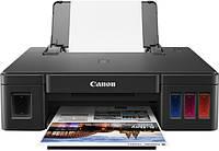 Принтер струйний кольоровий Canon PIXMA G1410, фото 1