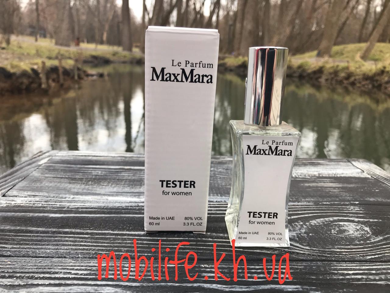 Женская туалетная вода Тестер Max Mara Le Parfum 60мл/Высокое Качество/