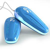 """Антигрибковая электрическая сушилка для обуви """"Ultra Top"""""""
