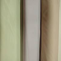 Ткань бифлекс матовый,телесный(3 цвета)