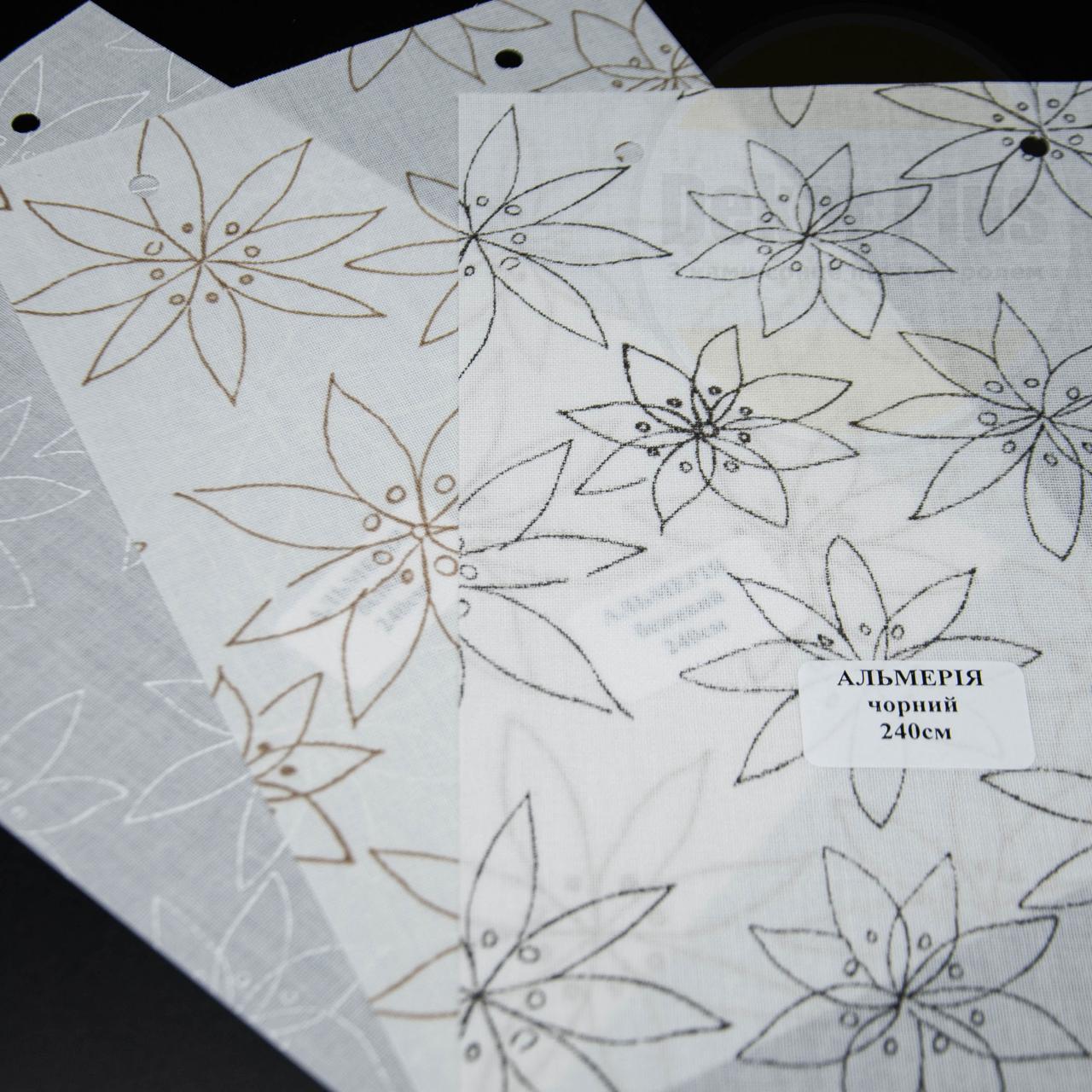 Рулонні штори Альмерія (3 варіанта кольору)