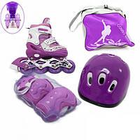 Детские ролики 34-37  р - Комплект Раздвижных Роликов Maraton Combo - Фиолетовый