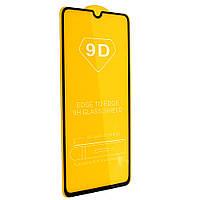 Стекло 9D Samsung Galaxy A10s (SM-A107) - защитное