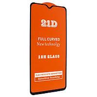 """Стекло 21D Samsung Galaxy A10 (SM-A105) - """"Ультра тонкое"""", защитное"""