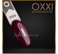 Гель-лак Oxxi №299
