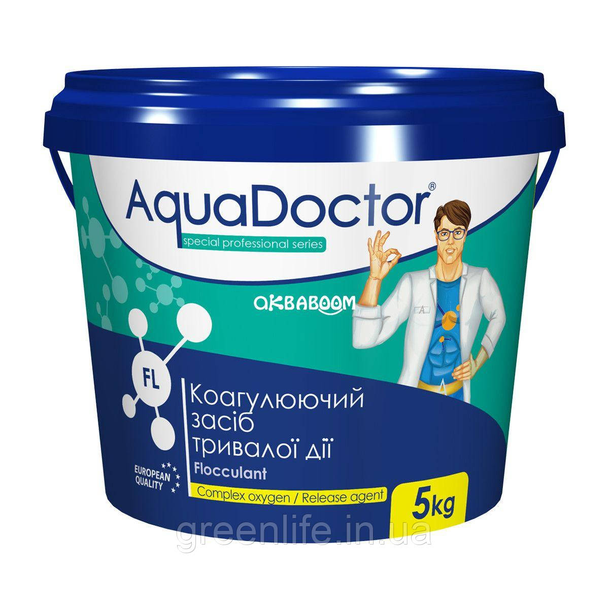 Засіб для освітлення води (флок) Aquadoctor FL в гранулах (5 кг), Аквадоктор.