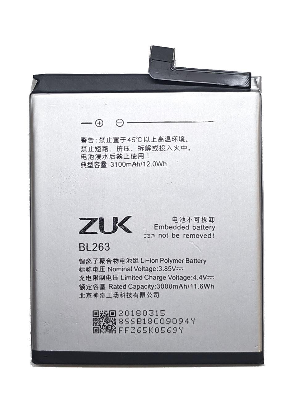 Lenovo ZUK Z2 pro / Z2121 BL263 Аккумулятор Батарея