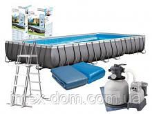 Каркасный бассейн Intex 26374, (975 х 488 х 132 см) (10 000 л/ч, лестница, тент, подстилка)