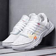 Кроссовки Nike Air Presto Off White Белые 1в1 Как Оригинал! ТОП (ААА+)
