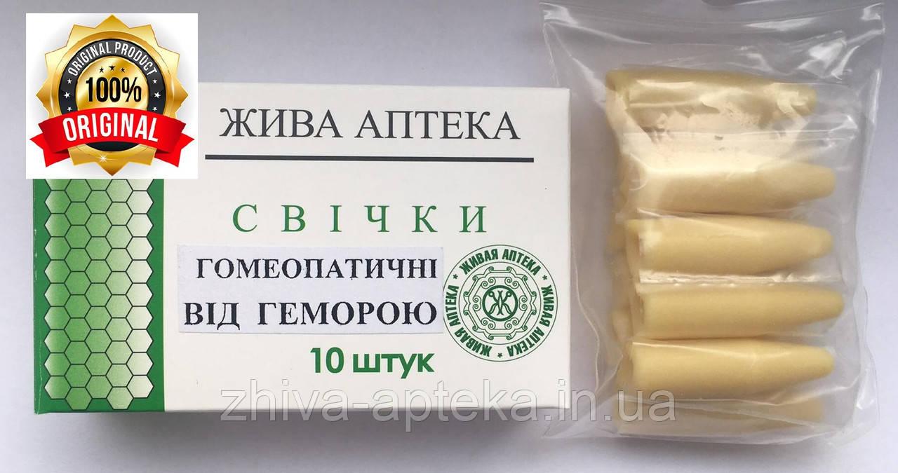 Гомеопатические свечи от ГЕМОРРОЯ