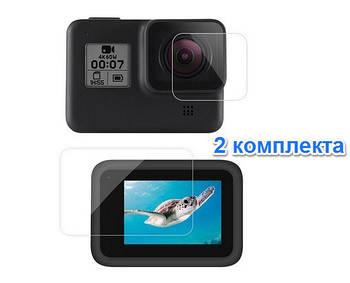Защитные стекла Telesin на экран и линзу объектива - два комплекта (2+2) для GoPro Hero8 Black