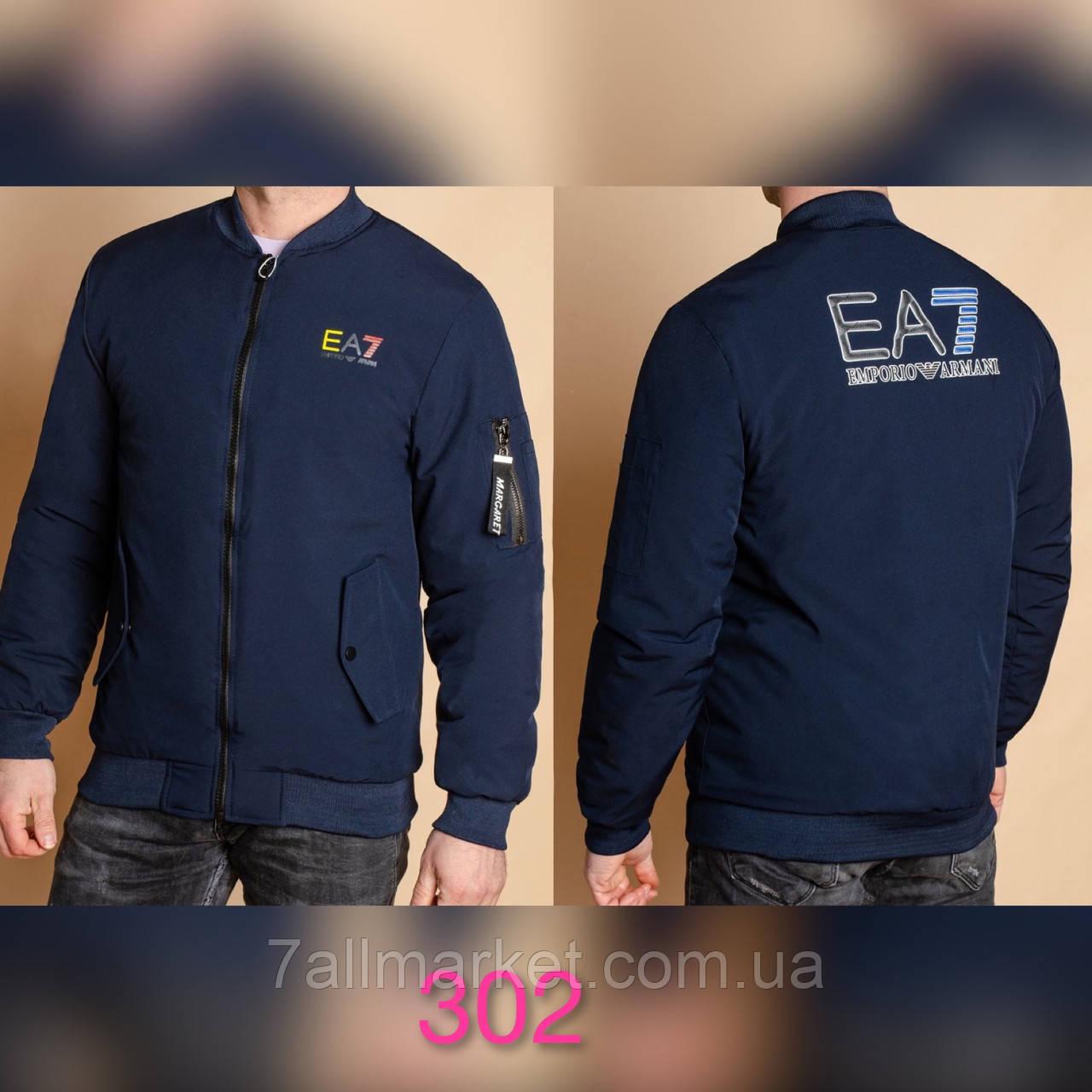 """Куртка-бомбер чоловіча демісезонна, розміри 48-56 (3ол) """"SPRING"""" недорого від прямого постачальника"""