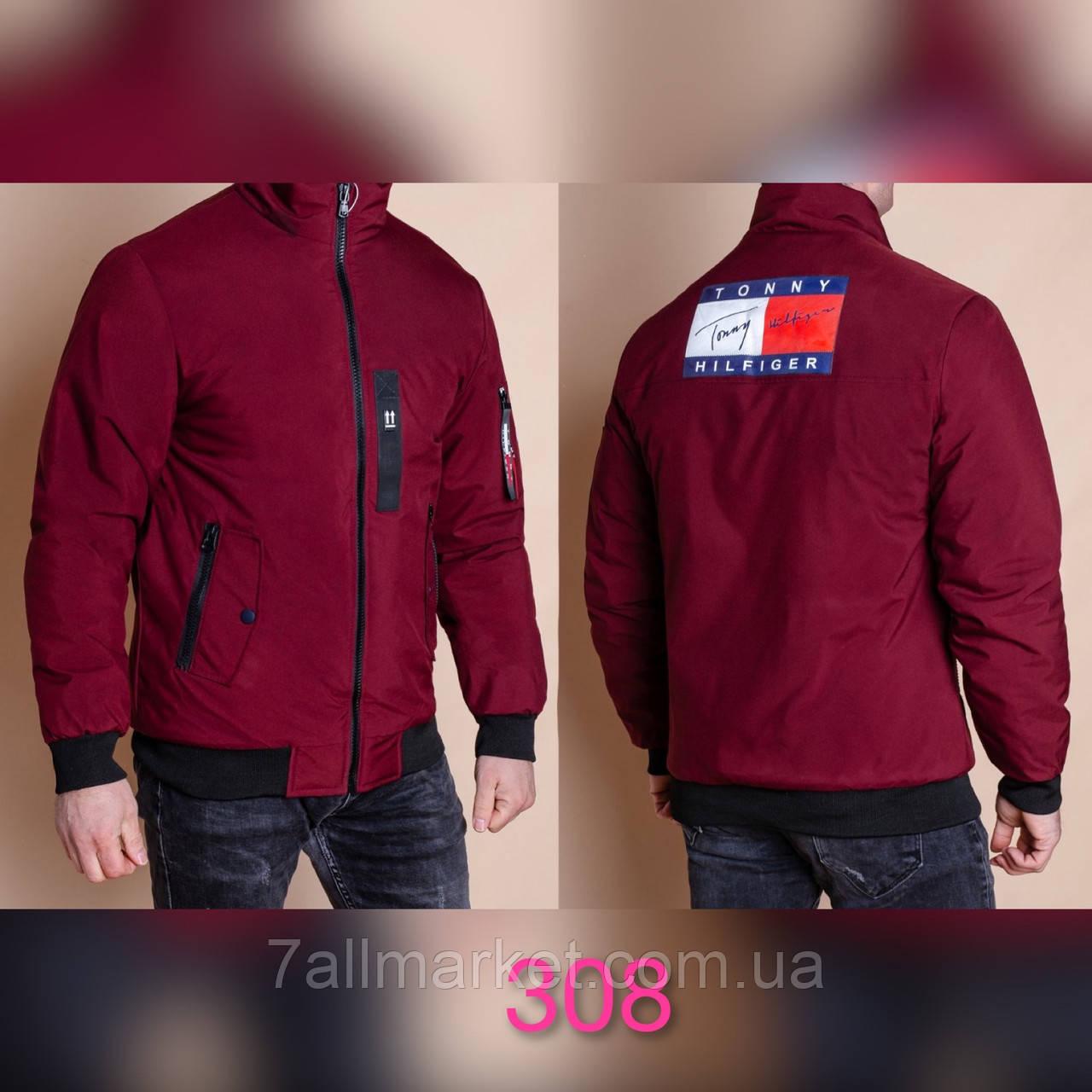"""Куртка чоловіча демісезонна TOMY, розміри 48-56 (3ол) """"SPRING"""" недорого від прямого постачальника"""