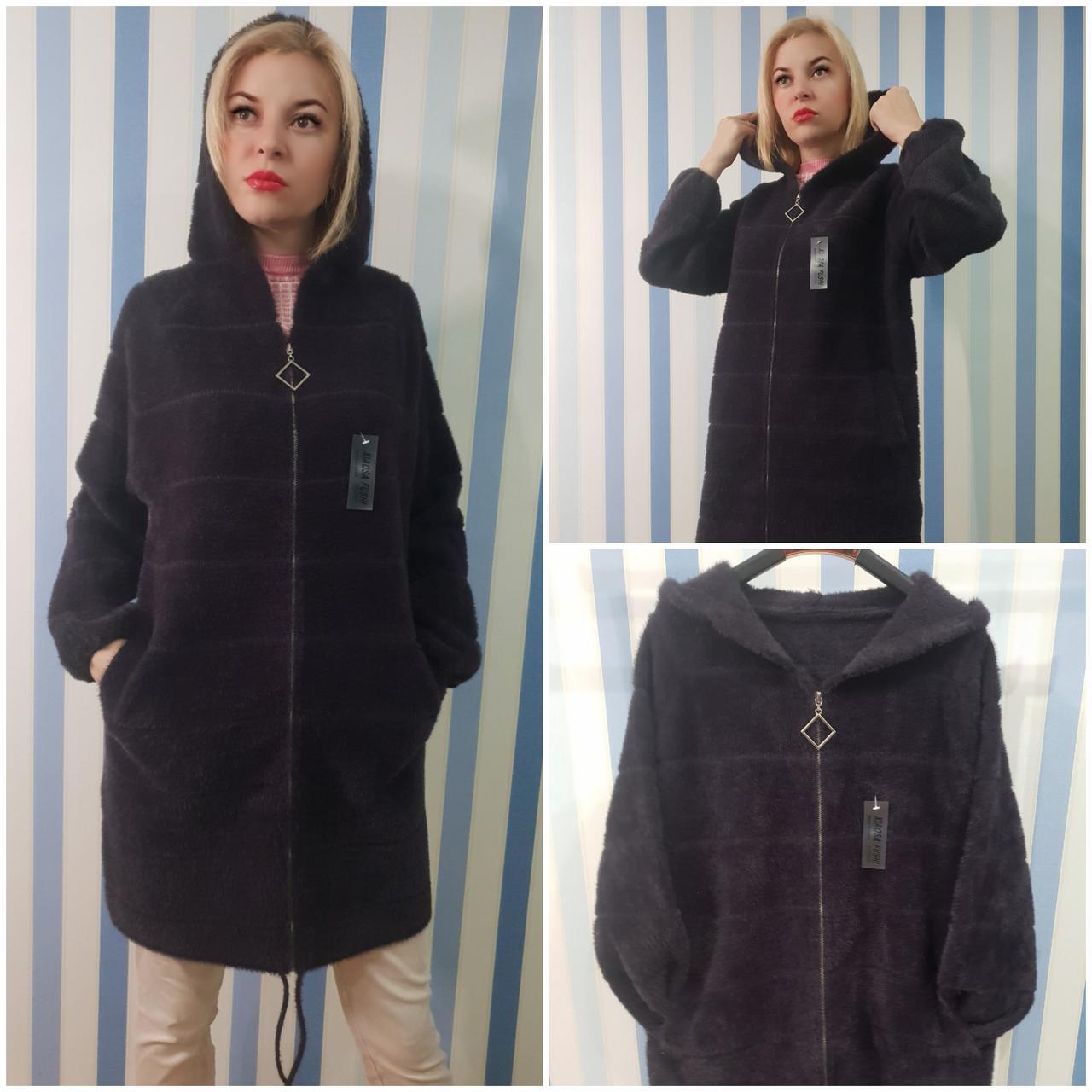 Пальто с капюшоном на молнии из шерсти альпаки