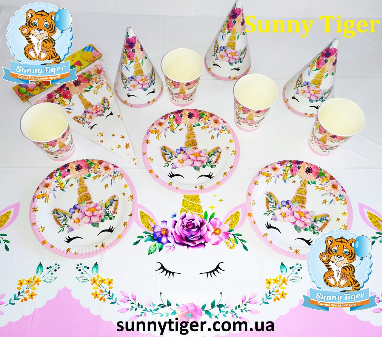 """Набор для Дня рождения """"Единорог цветочный"""": тарелки, стаканы, колпачки, скатерть, гирлянда"""