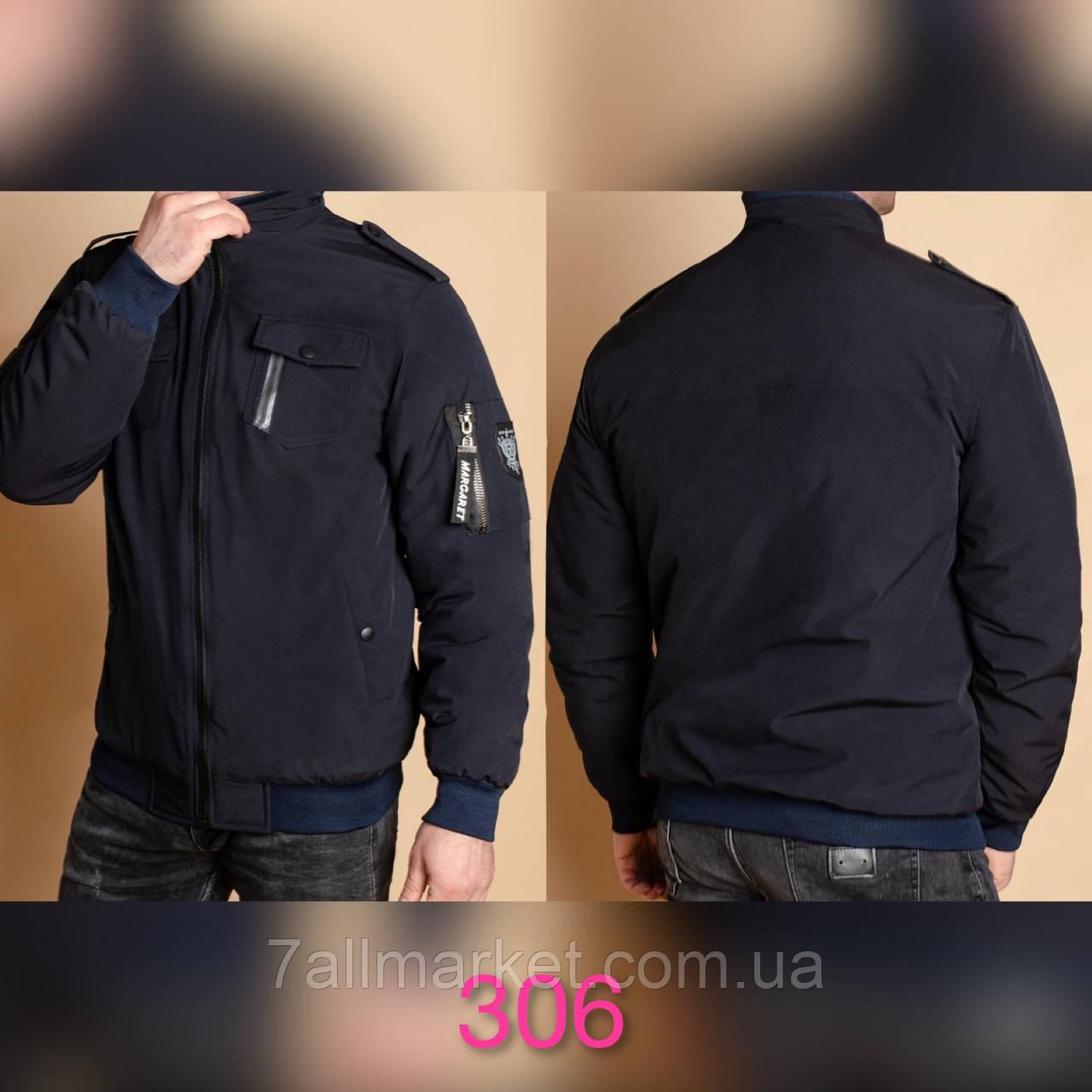 """Куртка чоловіча демісезонна Off-Whitte, розміри 48-56 (4кол) """"SPRING"""" недорого від прямого постачальника"""