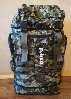 Рюкзак непромокаемый для рыбалки и охоты Feima, 70 л камуфляж