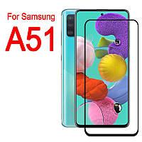 Защитное стекло с рамкой для Samsung Galaxy A51 2020