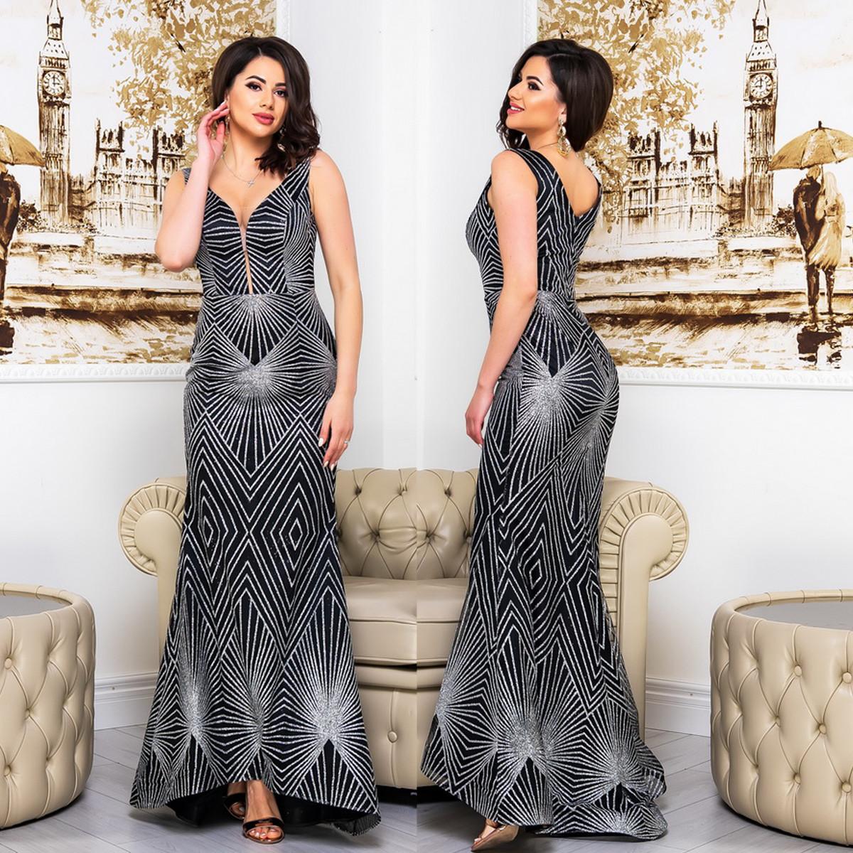 """Элегантное вечернее длинное платье со шлейфом """"Мистерия"""""""