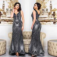 """Элегантное вечернее длинное платье со шлейфом """"Мистерия"""", фото 1"""