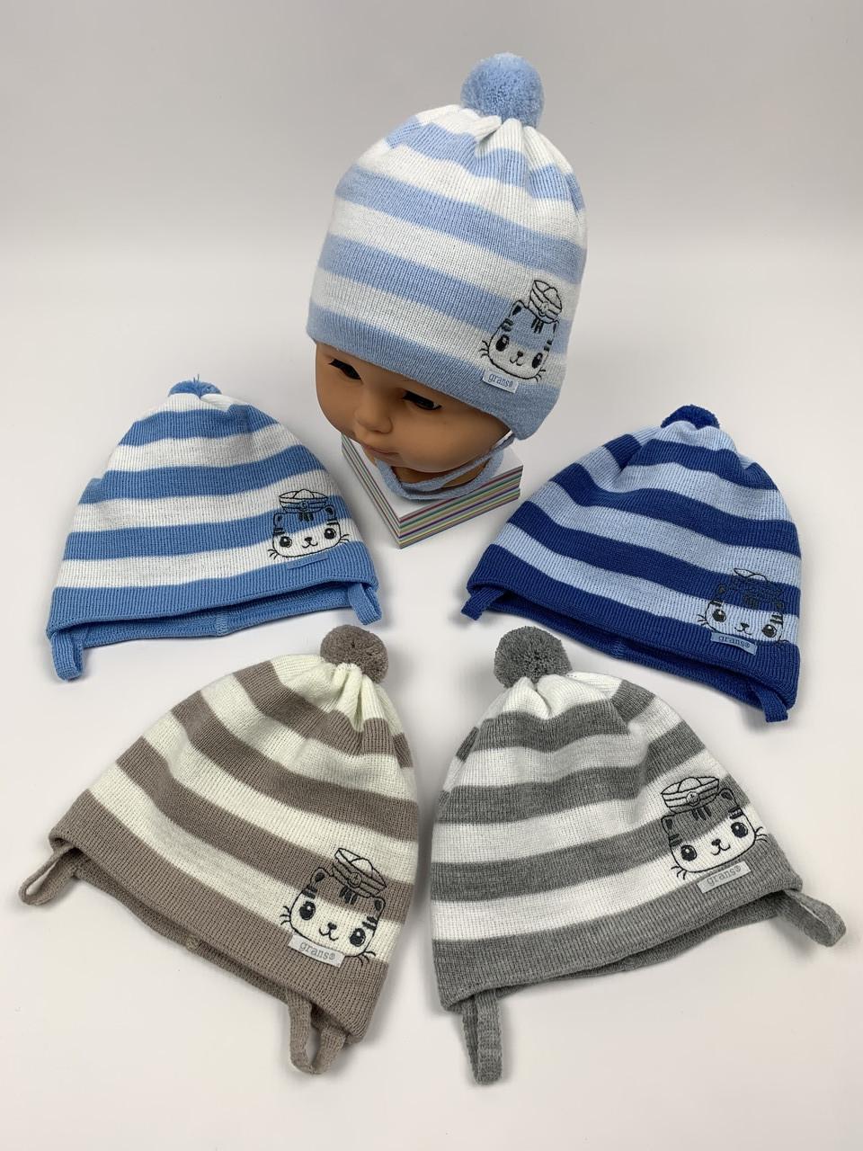 Детские демисезонные вязаные шапки для мальчиков оптом, р.38-40, Grans (ku424)