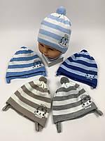 Детские демисезонные вязаные шапки для мальчиков оптом, р.38-40, Grans (ku424), фото 1