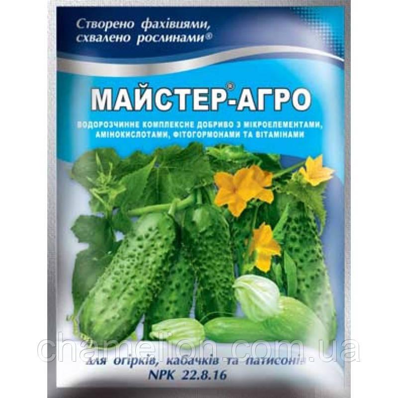 Удобрение Мастер для огурцов, кабачков, патисонов, 100г.