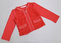 Красивая детская кофта Deloras на рост 98-128