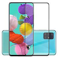 Защитное стекло с рамкой для Samsung Galaxy A71 2020