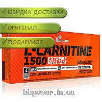 L-карнитин Olimp L-Carnitine 1500 forte 120 капс