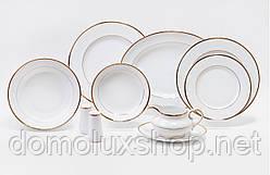 DPL Gold Line Набор столовый 25 предметов (101004304)
