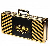 Чемодан Barber для инструментов металлический золотой