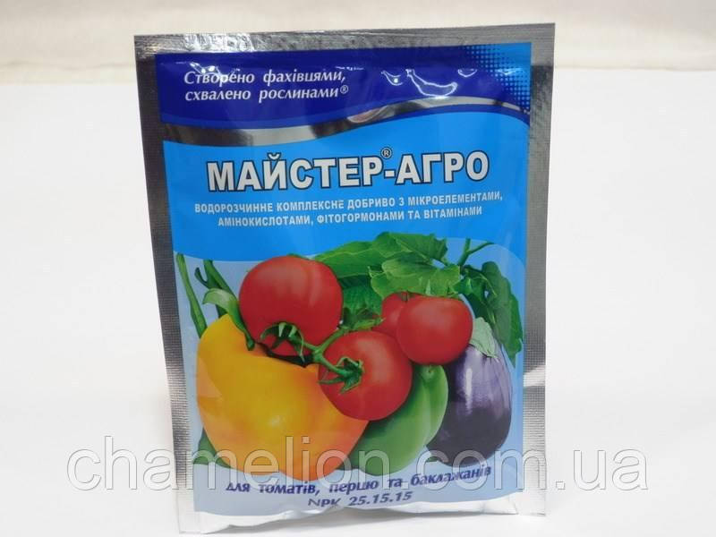 Майстер-Агро для томатів, перцю, баклажанів, 100г. (Мастер-Агро для томатов, перца, баклажан, 100г.)