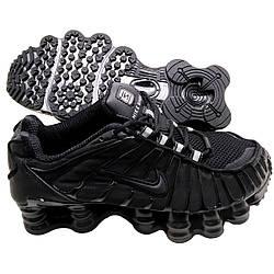 Кроссовки мужские черные сетка похожие на Nike SHOX