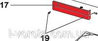 Геркон (считыватель магнитных концевиков) для FAAC 844/746, фото 3
