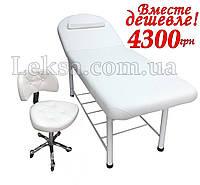 Кушетка косметологическая LS-266A + стульчик со спинкой 780