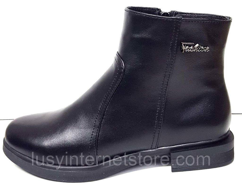Черевики жіночі шкіряні чорні туфлі на низькому каблуці від виробника модель СА4001