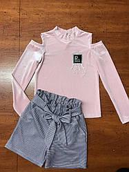 Нарядная детская велюровая кофточка с длинным рукавом размеры от 128 до 152 см.