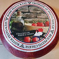 """Сыр RODE PESTO FENEGRIEK """"С красным песто c пожитником"""" (Ореховий вкус)"""