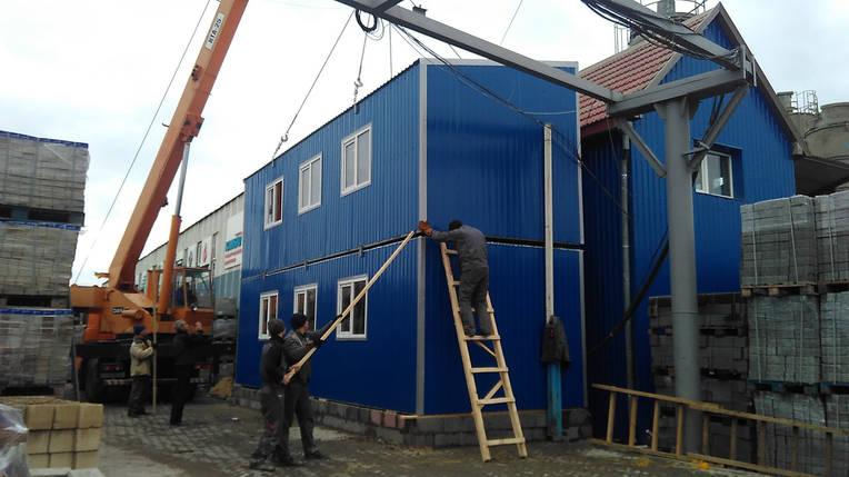 Модульный офис из 2 блок-контейнеров, фото 2