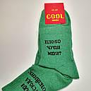 Длинные носки с принтом 41-45, фото 2