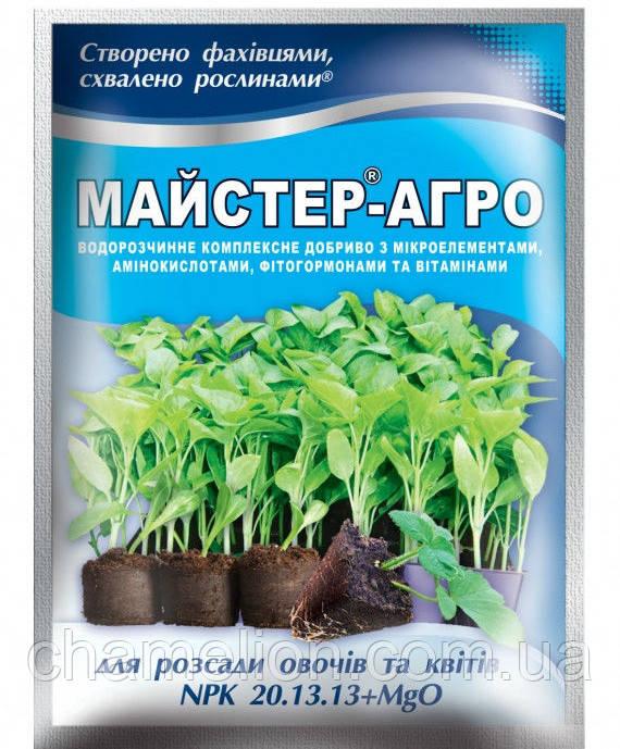 Майстер-Агро для розсади овочів і квітів, 25г. (Майстер-Агро для розсади овочів та квітів, 25г.)