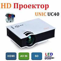 Мультимедийный Проектор PRO UNIC 40 FullHD, 3D Домашний кинотеатр + подарок