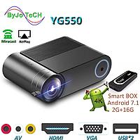 Мультимедийный проектор LED YG550 WIFI Led Progector Портативный домашний кинотеатр мини проектор 2800 Люмен