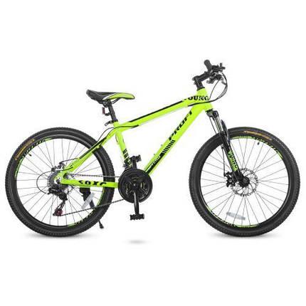 """Детский спортивный велосипед Profi 24"""" G24YOUNG A24.1 салатовый, фото 2"""