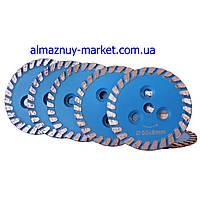 Круг (диск), сухорез для резки гранита d50 mm под фланец