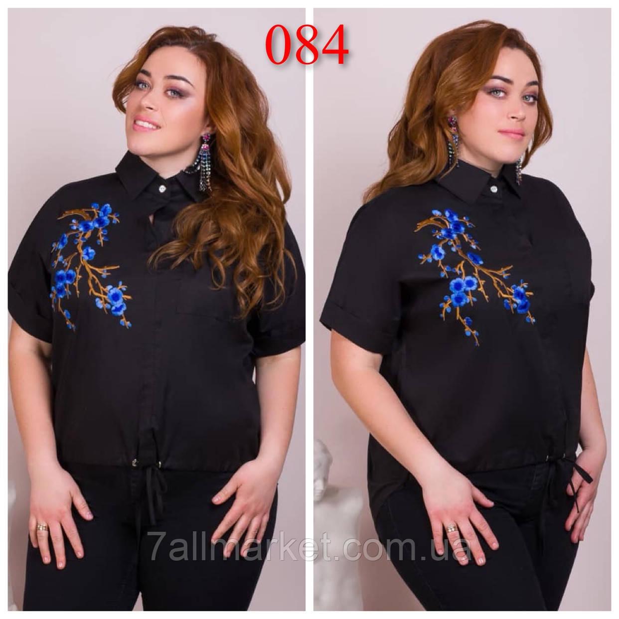 """Блузка жіноча полубатальная з вишивкою розмір 48-54 (4кол) """"SPRING"""" купити недорого від прямого постачальника"""